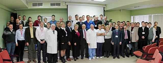 Департамент здравоохранения г москвы городская клиническая больница 57 российский государственный медицинский